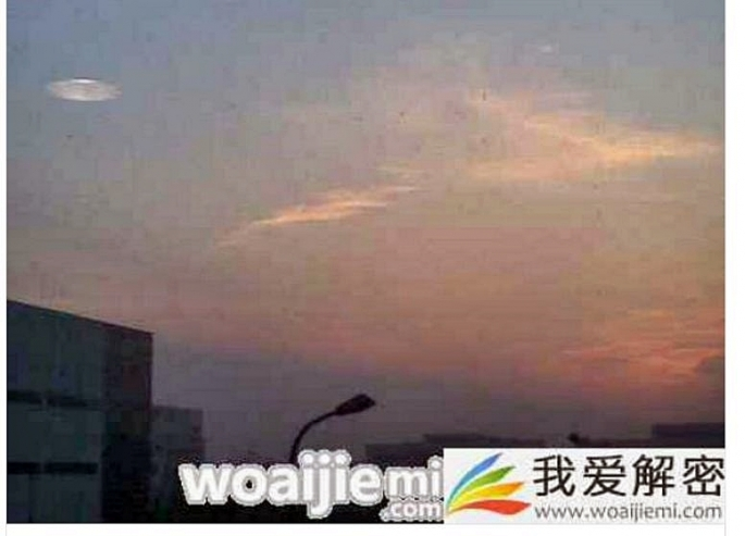 Mass Sighting of 'UFO' Over Shanghai Reported