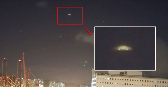 'UFO' Image Captured in the Sky Above Tsing Yi