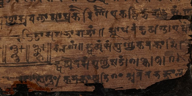 Ancient Indian Text Found to Contain Earliest Known Zero Symbol
