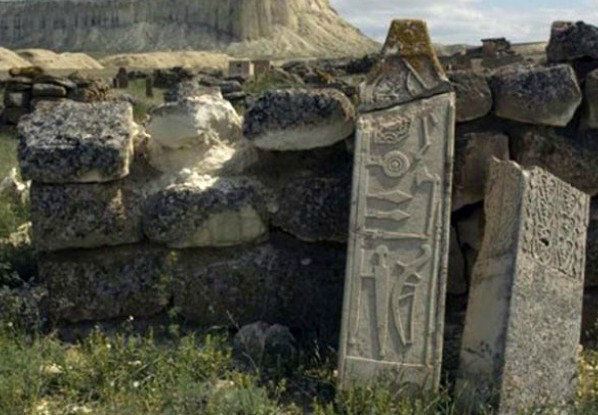 1,500-Year-Old Stone Monument Unearthed in Kazakhstan