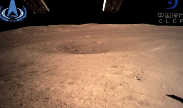 China Probe Snaps First Ever Surface Photos of Moon's 'Far Side'